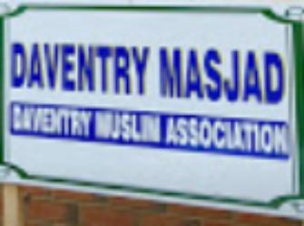 Daventry Muslim Association